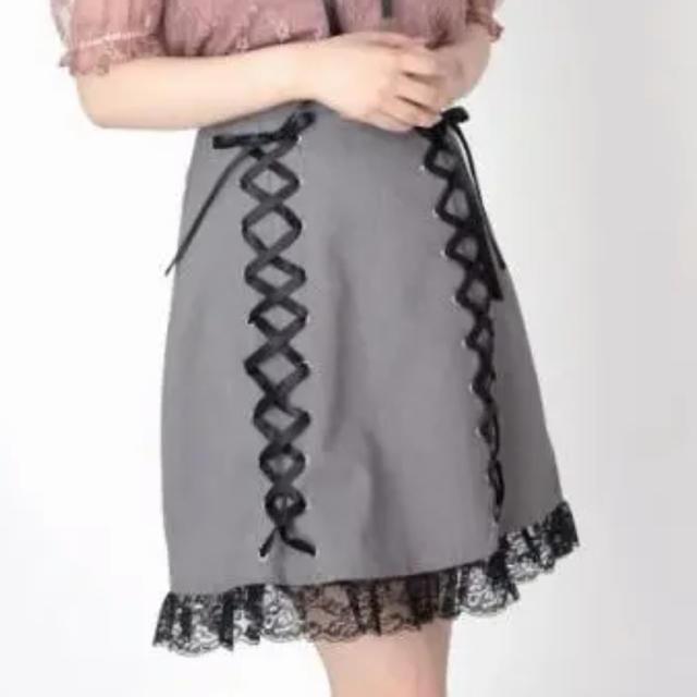 Ank Rouge(アンクルージュ)のアンクルージュ  スピンドル 台形スカート レディースのスカート(ミニスカート)の商品写真