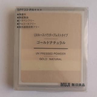 MUJI (無印良品) - 無印良品 UVルースパウダープレストタイプ ゴールドナチュラル 8.7g