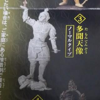 エポック(EPOCH)の【新品】  和の心 仏像 コレクション2 ガチャ  多聞天像 (その他)