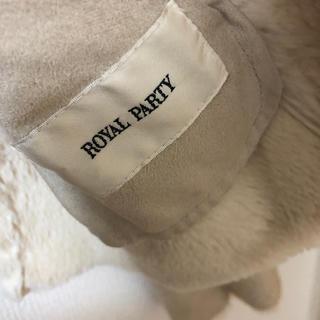 ロイヤルパーティー(ROYAL PARTY)のロイヤルパーティアウター(毛皮/ファーコート)