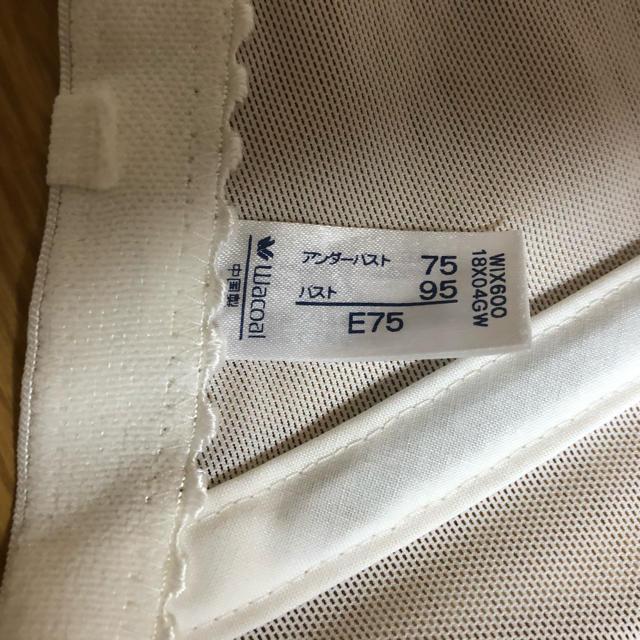 Wacoal(ワコール)のワコール ドレスインナー ペチコート レディースの下着/アンダーウェア(ブライダルインナー)の商品写真
