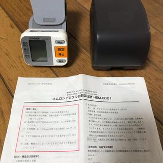 オムロン(OMRON)のオムロンデジタル自動血圧計(その他)
