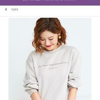 チェスティ(Chesty)のtico♡様専用 新品未使用 オブリ ロゴプルオーバー ベージュ(トレーナー/スウェット)