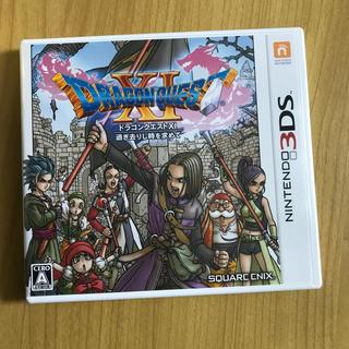 ドラゴンクエストXI 過ぎ去りし時を求めて 3DS