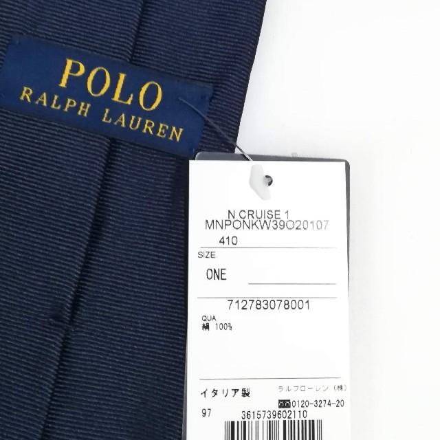 POLO RALPH LAUREN(ポロラルフローレン)のRALPH LAUREN ポロベア ネクタイ ネイビー イタリア製 正規品 メンズのファッション小物(ネクタイ)の商品写真