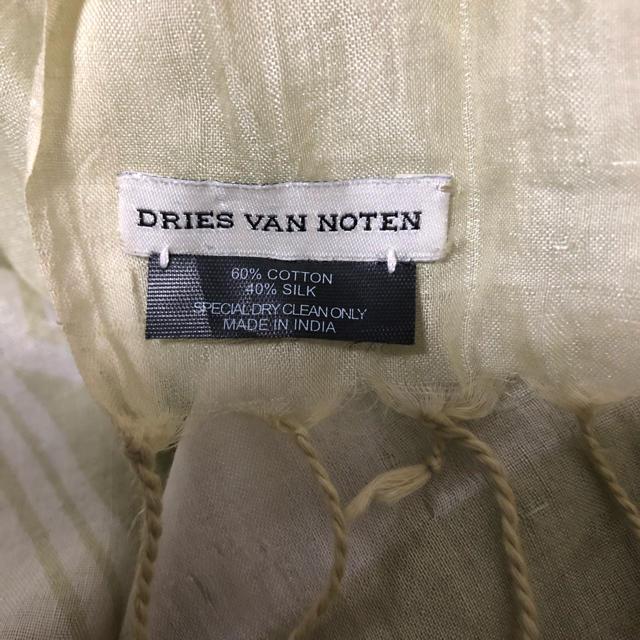 DRIES VAN NOTEN(ドリスヴァンノッテン)のドリスヴァンノッテン 大判 ロング ストール マフラー ファリエロサルティ メンズのファッション小物(ストール)の商品写真