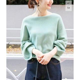 IENA - イエナIENA☆Chessパフスリーブプルオーバー☆グリーン