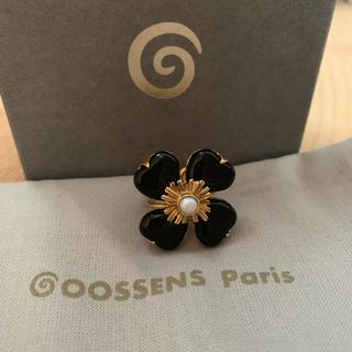 イエナ(IENA)の未使用 Goossens Paris グーセンス パリ フラワー リング(リング(指輪))