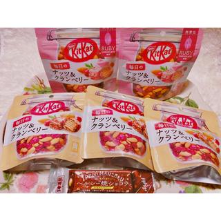 ネスレ(Nestle)の受験生応援❣️キットカット&焼きショコラ(菓子/デザート)