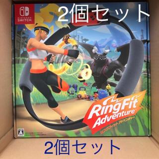 ニンテンドースイッチ(Nintendo Switch)のリングフィットアドベンチャー 新品未使用 2個セット 送料込み(家庭用ゲームソフト)