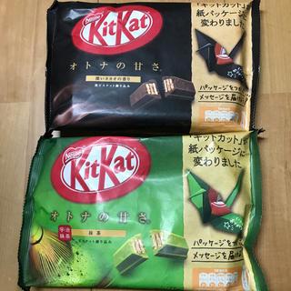 ネスレ(Nestle)のキットカット 大人の甘さ(菓子/デザート)