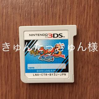 ニンテンドー3DS(ニンテンドー3DS)の妖怪ウォッチ3 すし&てんぷら(携帯用ゲームソフト)