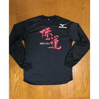 ミズノ(MIZUNO)のMIZUNO ミズノ 陸上 ロングTシャツ S(Tシャツ(長袖/七分))