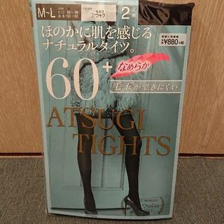 Atsugi - タイツ ATSUGI