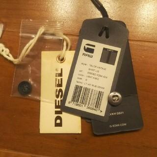ディーゼル(DIESEL)の予備ボタンセット(各種パーツ)