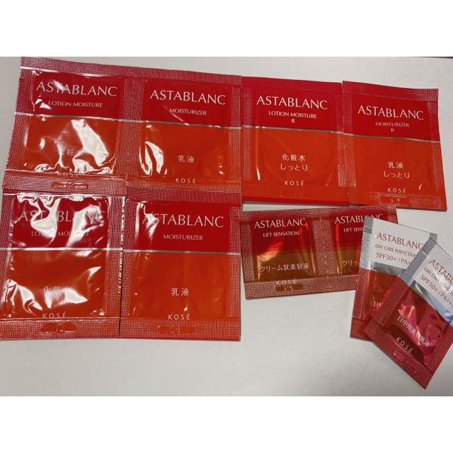 ASTABLANC(アスタブラン)のアスタブラン❤︎試供品 コスメ/美容のキット/セット(サンプル/トライアルキット)の商品写真