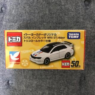 Takara Tomy - トミカ イトーヨーカドーオリジナル スバル インプレッサ トリコロールカラー仕様