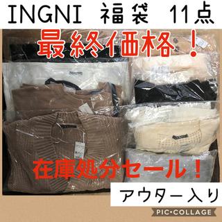 INGNI - ♪INGNI 福袋 2020 11点セット♪