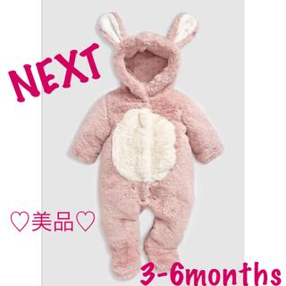 NEXT - 美品✩NEXT ベビースーツ カバーオール 3-6months♡うさぎ♡アウター