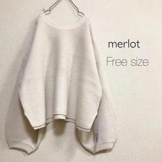 merlot - merlot⭐️新品⭐️2wayニット アイボリー