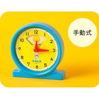 ショウガクカン(小学館)のドラキッズ ふしぎ時計 新品未使用(知育玩具)