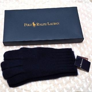 ポロラルフローレン(POLO RALPH LAUREN)のラフルローレン カシミヤ100% メンズ手袋 ネイビー未使用(手袋)