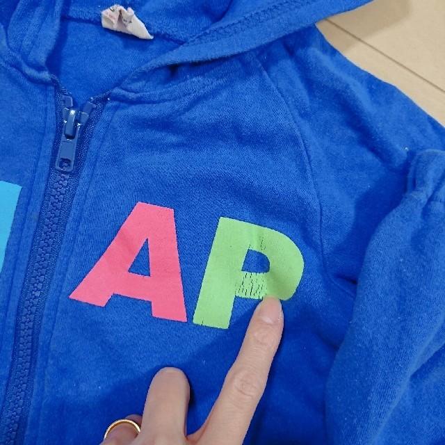 ANAP Kids(アナップキッズ)のANAP❤️セットアップ 80 キッズ/ベビー/マタニティのベビー服(~85cm)(その他)の商品写真