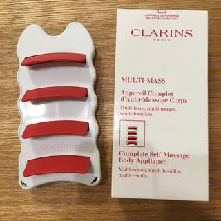 クラランス(CLARINS)のCLARINS マルチ マス(その他)