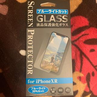 アイフォーン(iPhone)のiPhone液晶保護強化ガラスフィルム(保護フィルム)