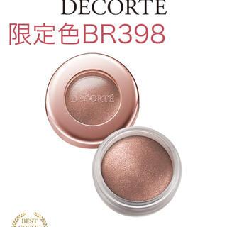 COSME DECORTE - コスメデコルテ アイグロウジェムBR398