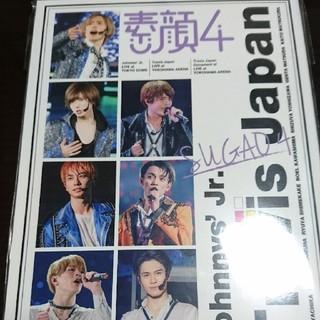 素顔4 Travis Japan DVD