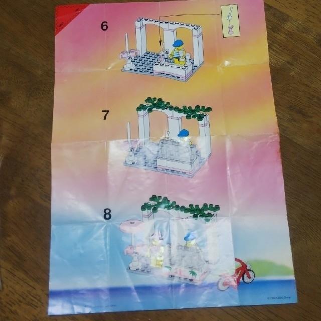 Lego(レゴ)のレゴ アイスクリーム屋 キッズ/ベビー/マタニティのおもちゃ(積み木/ブロック)の商品写真
