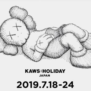 KAWS:HOLIDAY JAPAN 記念品