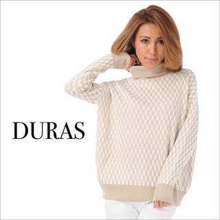 デュラス(DURAS)のDURAS 新品 チェッカー タートル ニット♡(ニット/セーター)