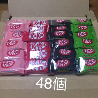 ネスレ(Nestle)のキットカット48個セット(菓子/デザート)