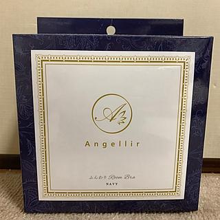 Angellir ふんわり Room Bra ナイトブラ(ブラ)