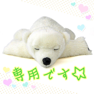 AfternoonTea - 新品☆Afternoon Tea LIBERTY 2WAY ショルダー トート