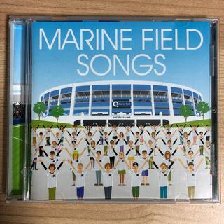 チバロッテマリーンズ(千葉ロッテマリーンズ)の千葉ロッテマリーンズCD MARINE FIELD SONGS(応援グッズ)