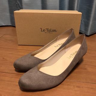 Le Talon - 【 新品・未使用 】パンプス ✴︎ Vカット 5cm太ヒール パンプス✴︎