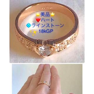 未使用 ハートラインストーン指輪(18金コーティング)(リング(指輪))