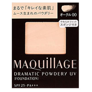 MAQuillAGE - マキュアージュ オークル00