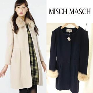 MISCH MASCH - 【完売品】MISCH MASCH 2wayノーカラーロング比翼コート ネイビー