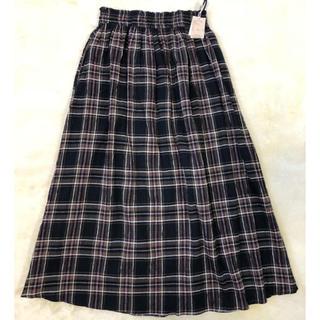 スタディオクリップ(STUDIO CLIP)のstudio clip スカート(ロングスカート)