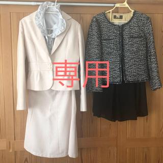 INED - 入学式・卒業式 フォーマルスーツ5点セット☆サイズ11号