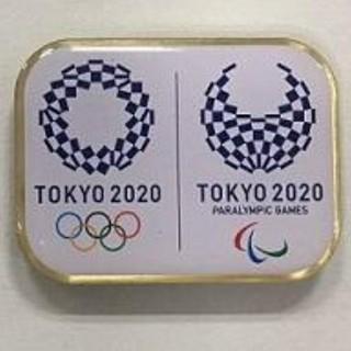 2020オリンピックPR非売品バッチ