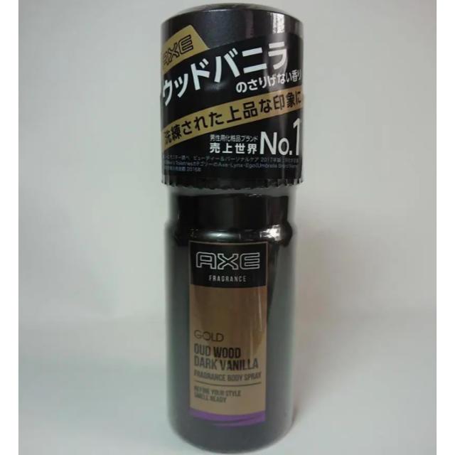 Unilever(ユニリーバ)のアックス ゴールド ボディスプレー ウッドバニラの香り(60g)×3 コスメ/美容のボディケア(制汗/デオドラント剤)の商品写真