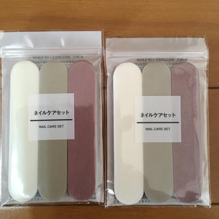 MUJI (無印良品) - 無印良品ネイルケアセット! 2点