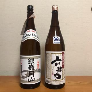 ピン紅様 日本酒(日本酒)