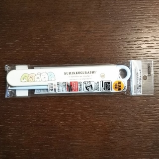 サンエックス(サンエックス)のすみっコぐらし スライド式 ハシ箱セット(弁当用品)
