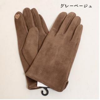 Crisp - あったか★スマホ対応裏起毛スエード手袋 グレーベージュ 新品 未開封
